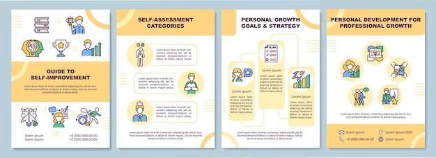 Guide du modèle de brochure d'auto-amélioration