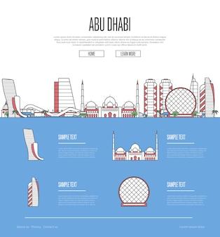Guide de vacances de la ville d'abu dhabi