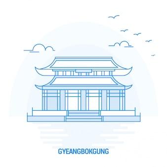 Gyeangbokgung blue landmark