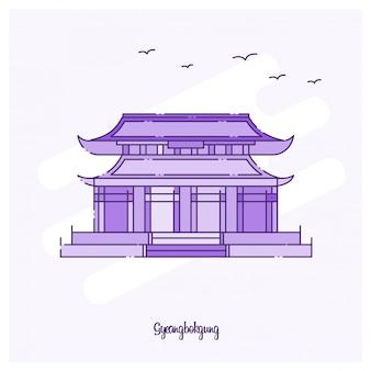 Gyeangbokgung point de repère