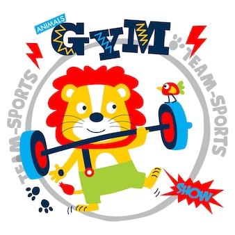 Gym animal