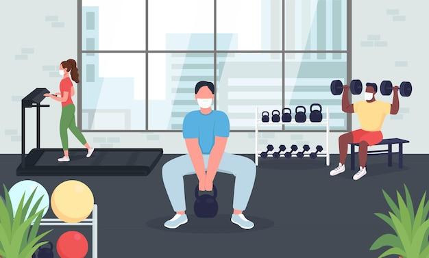 Gym au cours de l'illustration de couleur plate de quarantaine