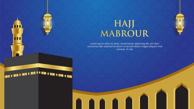 Hajj mabrour fond islamique