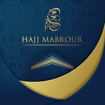 Hajj mabrour publication sur les réseaux sociaux avec motif islamique avec calligraphie arabe dorée brillante et kaaba
