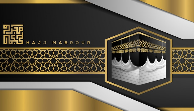 Hajj mabrour salutation fond kaaba avec motif marocain