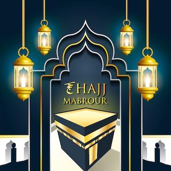 Hajj mabrour salutation islamique avec kaaba et lanterne
