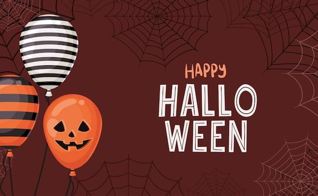 Halloween ballons rayés et citrouille avec motif de toiles d'araignée, thème de vacances et effrayant