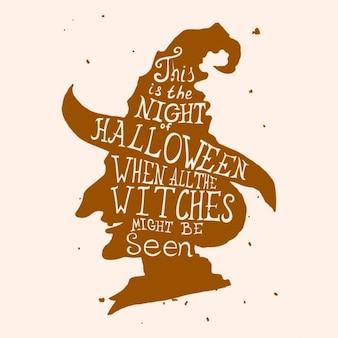 Halloween carte grungy avec sorcière chapeau et devis