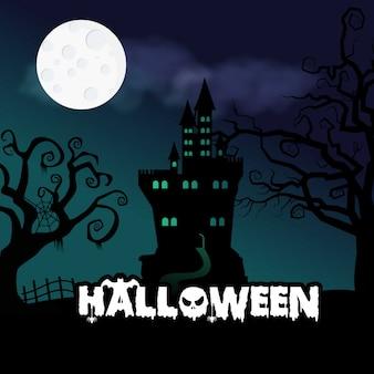 Halloween chassé arbre et maison