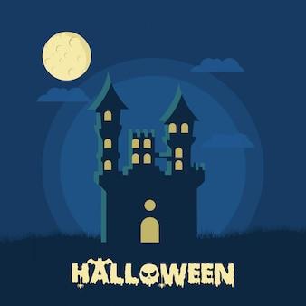 Halloween a chassé la maison
