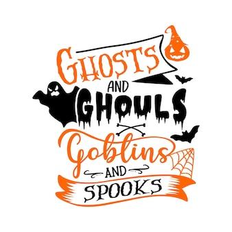 Halloween cite le lettrage de conception de svg