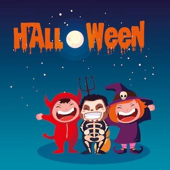 Halloween avec des enfants déguisés