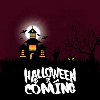 Halloween est la typographie à venir avec un design créatif