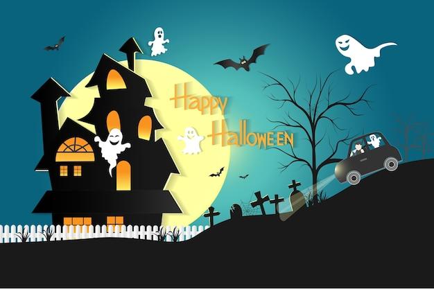 Halloween avec la fête des fantômes.