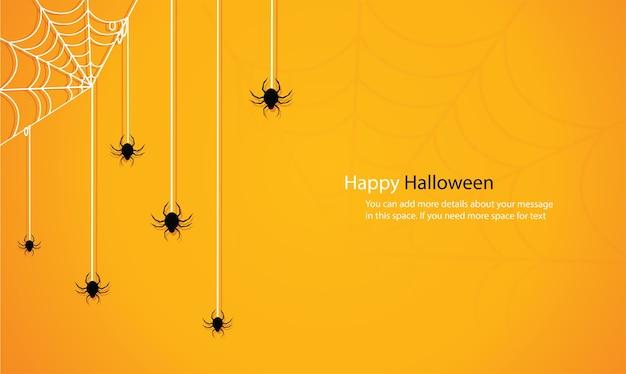 Halloween avec fond jaune toile d'araignée