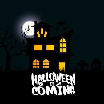 Halloween introduit la typographie avec un design créatif