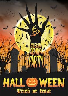 Halloween libère la fête des démons