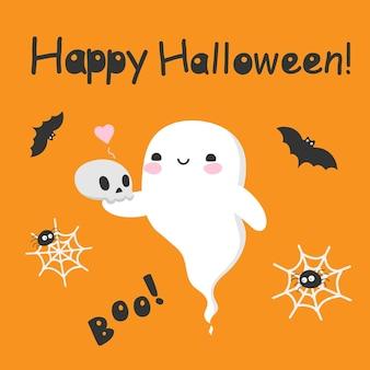 Halloween mignon fantôme amour crâne kawaii esprit crâne chauve-souris et araignée sur fond orange citrouille