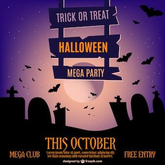 Halloween modèle de vecteur d'invitation