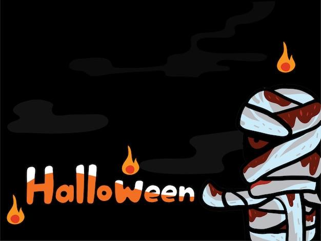 Halloween momie avec le feu dans la nuit noire