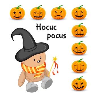 Halloween sertie d'ours en peluche et de citrouilles. style de bande dessinée. vecteur.