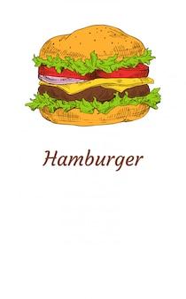 Hamburger dessiné à la main illustration