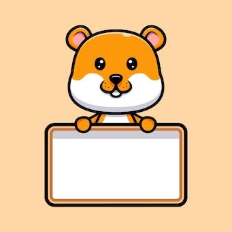 Hamster mignon tenant une illustration de dessin animé de tableau de texte vierge