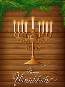 Hanoucca heureux avec des bougies et des pins