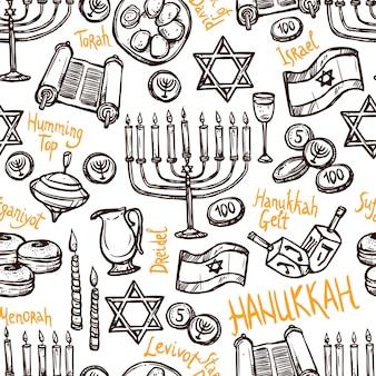 Hanoukka seamless pattern