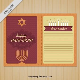 Hanukkah carte de voeux en design plat