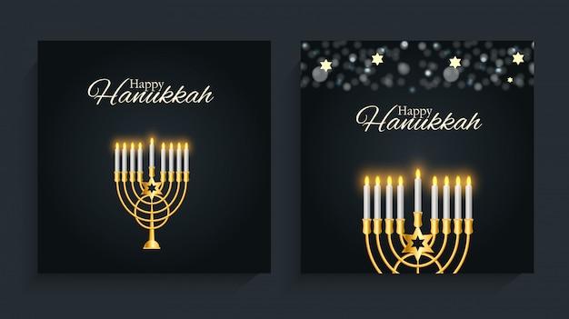 Hanukkah heureuse, fond de vacances juives