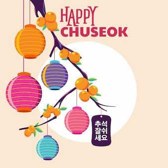 Happy chuseok day ou mi festival d'automne