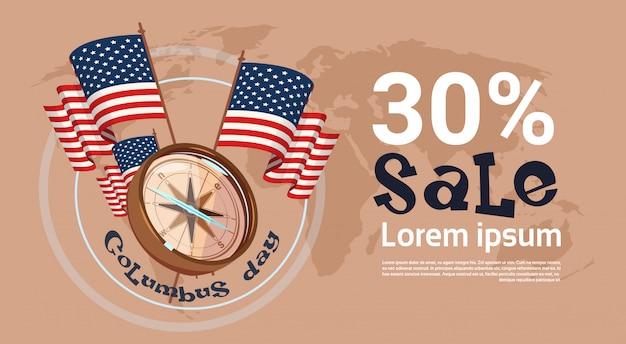 Happy columbus day vente de vacances saisonnière magasinage discount america découvrez affiche carte de voeux