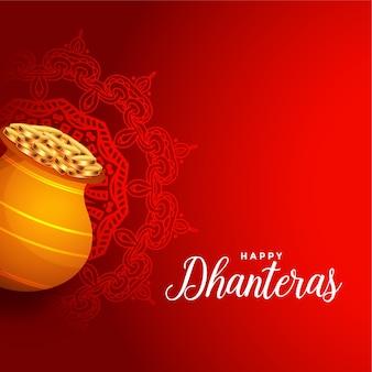 Happy dhanteras fond rouge avec pot de pièces d'or