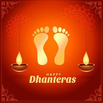 Happy dhanteras souhaite avec des empreintes de pieds de dieu doré