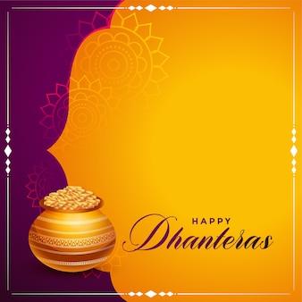 Happy dhanteras souhaite fond dans un style indien