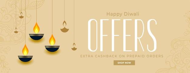Happy diwali offre une bannière avec une décoration diya