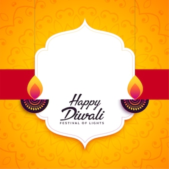 Happy diwali souhaite backgorund avec diya décoratif