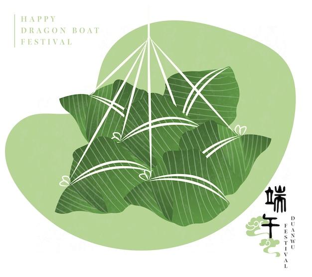 Happy dragon boat festival dessin animé nourriture traditionnelle boulette de riz traduction chinoise: duanwu