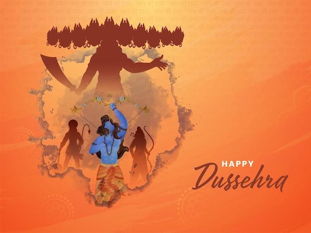 Happy dussehra concept avec lord rama attaquant à silhouette ravana sur orange grunge et jay shri rama hindi text pattern background.