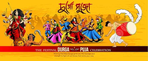 Happy dussehra navratri background design célébré dans la religion hindoue et festival de durga puja