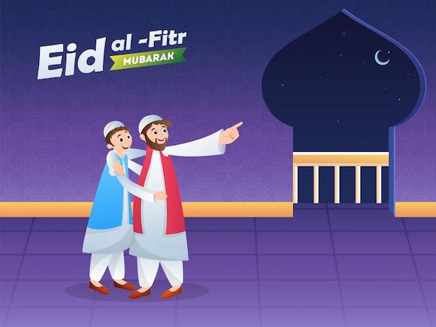 Happy eid al-fitr mubarak, personnage de bande dessinée représentant des hommes heureux s'embrassant et voyant la lune