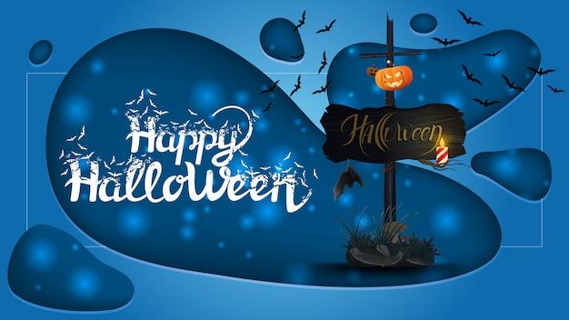 Happy halloween, bannière de voeux horizontale avec vieux panneau en bois avec citrouille jack attachée