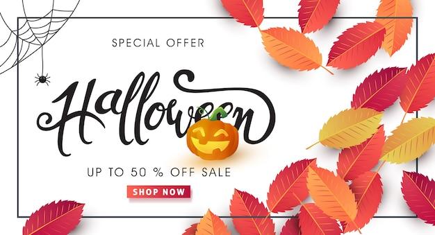 Happy halloween calligraphie pour la mise en page de la bannière de vente.