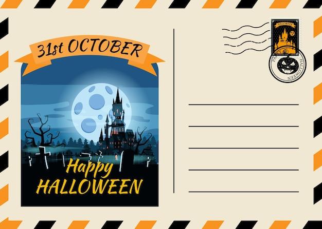 Happy halloween carte postale invitation cimetière du château sombre