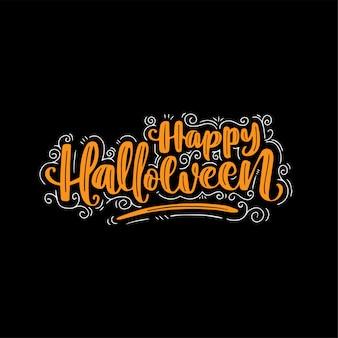 Happy halloween dessinés à la main lettrage