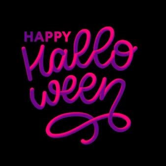 Happy halloween lettrage
