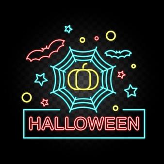 Happy halloween party signe au neon