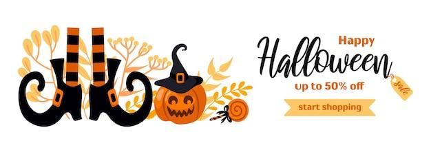 Happy halloween sale vector bannière horizontale cartoon style citrouille chapeau de sorcière sucette