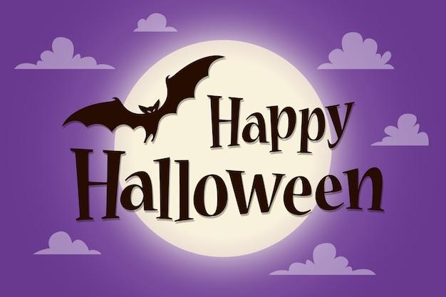 Happy halloween text banner avec une batte et la lune